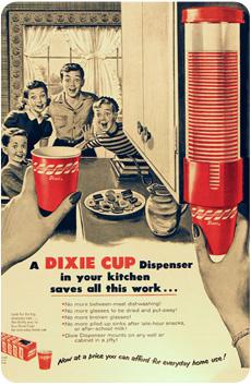 Бумажные стаканчики Dixie Cup