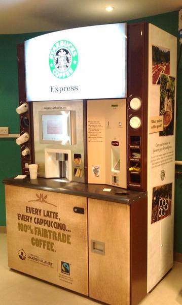 Торговые автоматы Starbucks