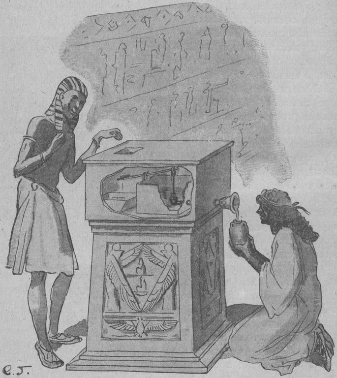 Торговый автомат Герона для продажи святой воды